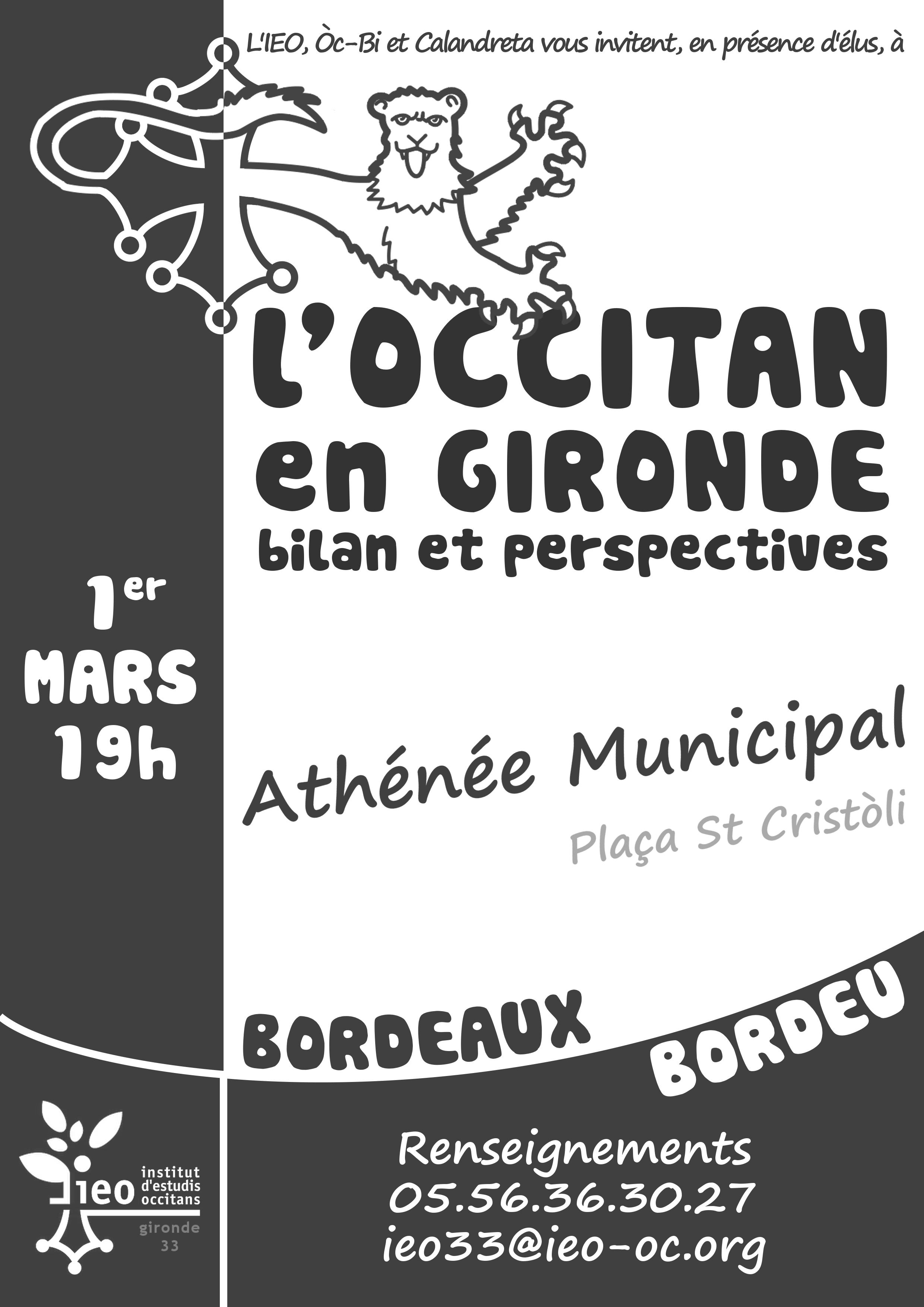 Table Ronde Athénée